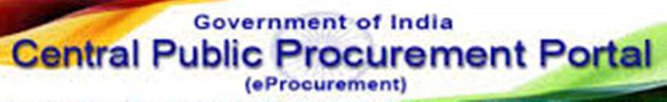 Central-Public-Procurement-Portal.jpg